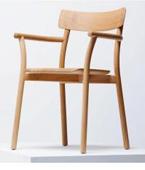chiaro armchair